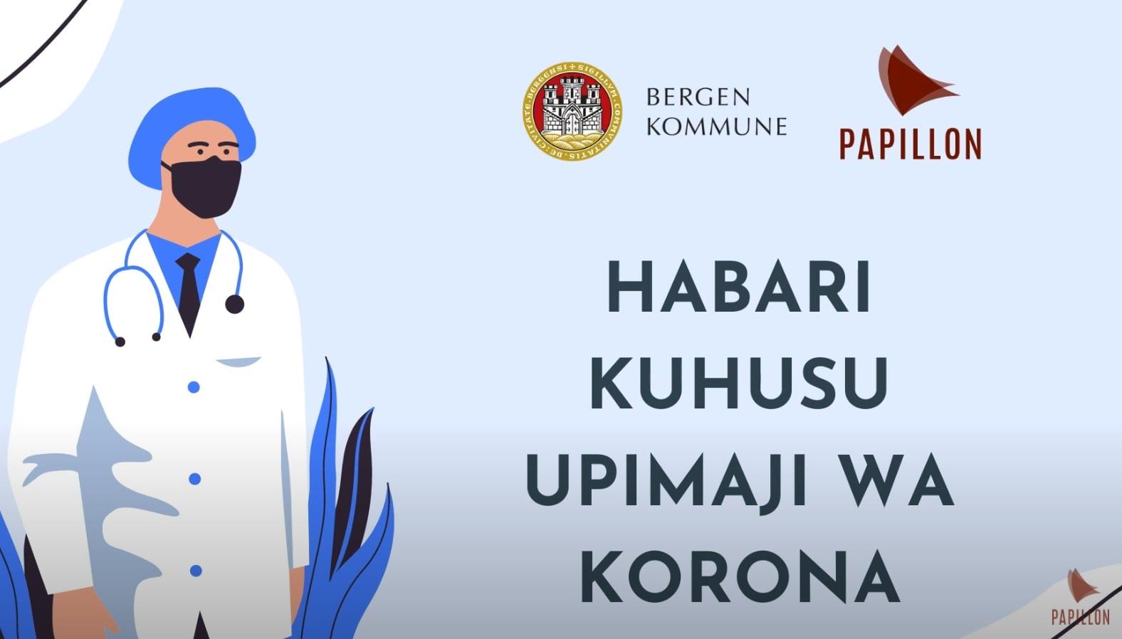 Habari kuhusu upimaji wa Korona (COVID-19 test - Swahili)